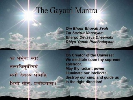 GayatriMantra-full