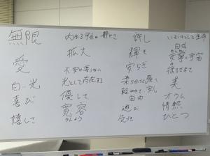 Japan soul qualities